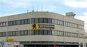 Internationale Luchthaven Antwerpen (ILA)
